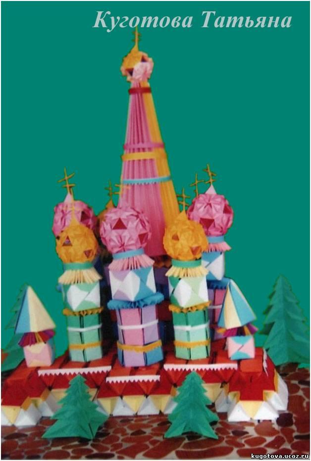 Модульное оригами.  Храм Василия Блаженного.