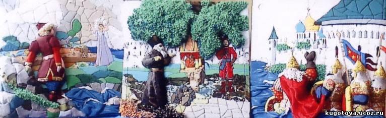 Поделки своими руками к сказке о царе салтане